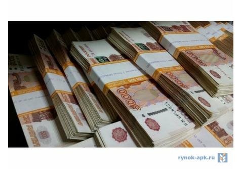 Кредит европа банк горячая линия телефон