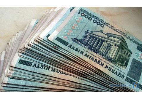 Очень срочно деньги в долг витебск