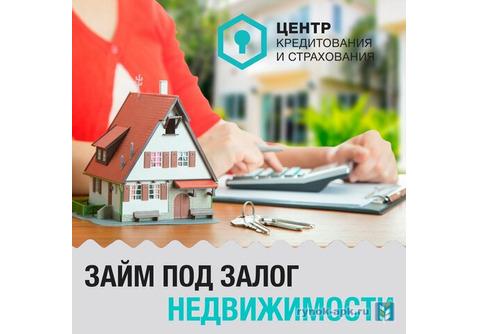 Взять машину в кредит без первого взноса с плохой кредитной историей в красноярске