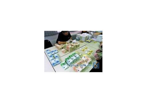продажа бизнеса в кредит круглосуточные деньги на карту в долг