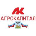 ООО АгроКапитал
