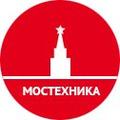 ООО МосТехника